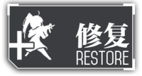 Icon main restore.png