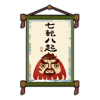 Furniture JapaneseCrispyWinter Scroll.png