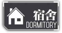 Icon main dormitory.png